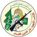 Izrael pokračuje ve vražedných útocích na Gazu
