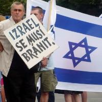 Shromáždění k uctění památky tří zavražděných izraelských studentů