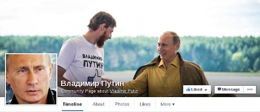 Facebooková stránka věnovaná Vladimíru Putinovi