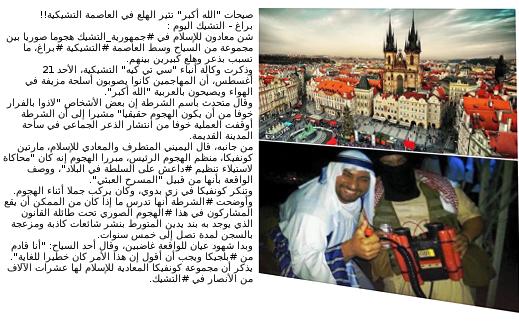 Popis útoku Konvičkovců v arabštině