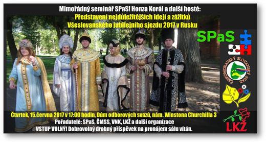 """Oficiální pozvánka na mimořádný seminář """"Představení nejdůležitějších idejí a zážitků Všeslovanského jubilejního sjezdu 2017 v Rusku""""."""