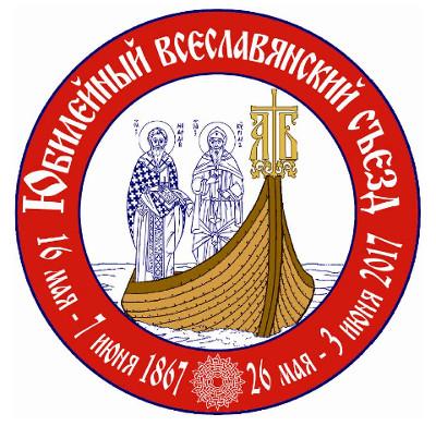 vseslovansky_sjezd_symbol