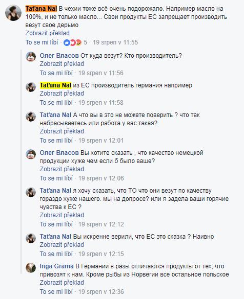 Úkázka z diskuze v ruštině, kde Taťána Nal podkopává důvěru v EU na základě různé kvality potravin v Německu a v České republice.