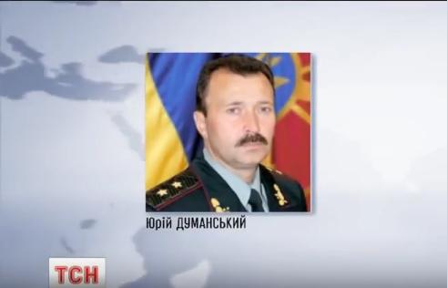 Jurij Dumanskij ve vysílání televize TCH.