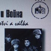 Motorkářský klub Red Eyed Crüe pořádá výstavu o dějinách Sevastopolu v den příjezdu Nočních vlků do Prahy