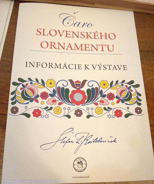 Informační buletin k výstavě Čaroslovenského ornamentu