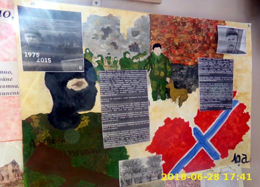 Fotografie školní nástěnky žáků ZŠ v Luhansku promítané v Obvodním výboru KSČM (foceno skrytou kamerou a digitálně upraveno).