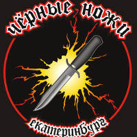 Prahu navštívil ruský motoklub Černé nože