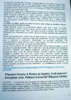 2018_08_20_Konev_Vicanova_06