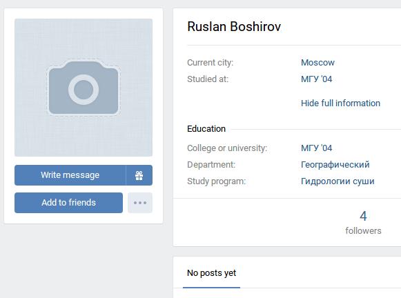 Profil na VKontakte, který je sledován osobami studujícími na stejné univerzitě.