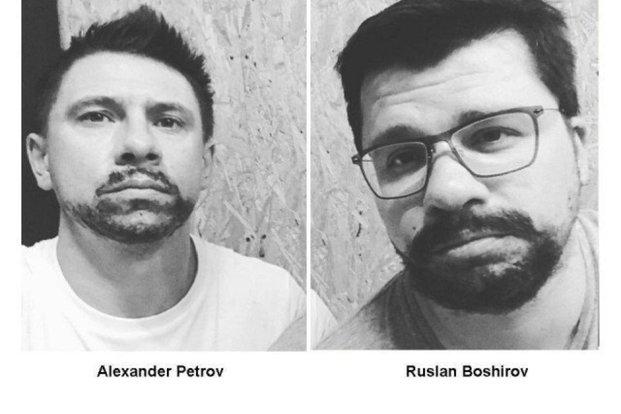 Záhadná fotografie na internetu schovaná v archivu TinEye, kde je osoba velmi podobající se Ruslanu Boširovovi, když byl mladší. Fotografii používá jen málo ruských webových portálů, v České republice pouze prorusky orientovaný a často v médiích zmiňovaný jako desinformační portál AC24.