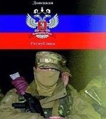 Český separatista, jehož tvář zůstává skryta.