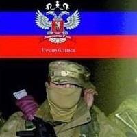 V databázi Očistec jsou tři desítky českých nepřátel Ukrajiny