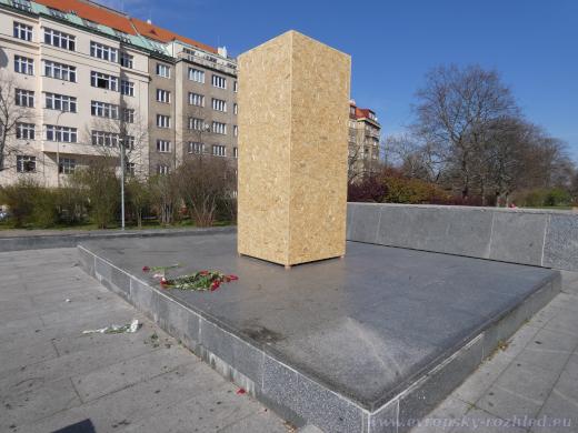 Podstavec pomníku maršála Ivana S. Koněva
