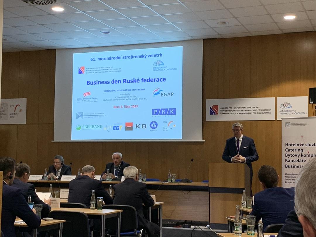 Ministr Karel Havlíček na 61. strojírenském veletrhu s ruskou diplomacií