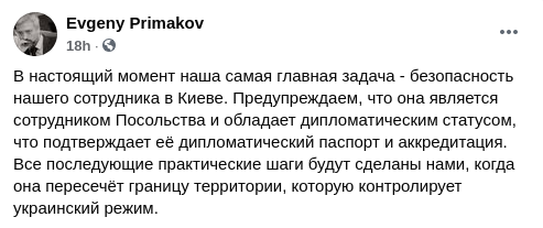 Reakce Primakova na uzavření kyjevské pobočky Rossotrudničestva.
