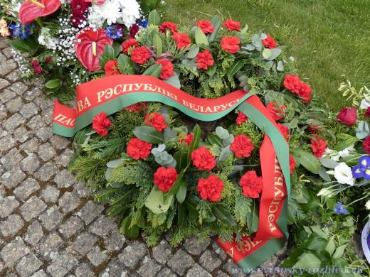 Navzdory bouřlivým událostem v Bělorusku a sílící běloruské opozici v České republice místo navštívil osobně i běloruský velvyslanec Valery Kurdyakov.
