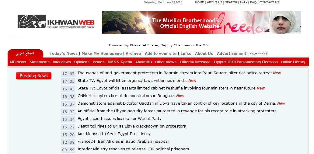 Oficiální anglické webové stránky Muslimského bratrstva