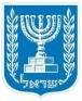 <!--:cs-->Izraelské velvyslanectví v Praze nekomunikuje s médii na téma Khader Adnan<!--:-->
