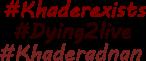 <!--:cs-->Khader Adnan se stal symbolem boje za lidská práva a spravedlnost<!--:-->